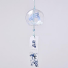 Glass Wind Chime, Blue Print, 8cm